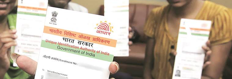 After Data Breaches and Leaks, UIDAI Rolls Out New Security Measures