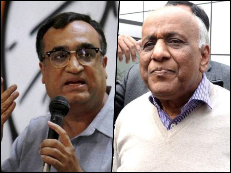 Election Commission Rejects Ajay Maken's Petition Opposing Nomination of AAP RS Candidate