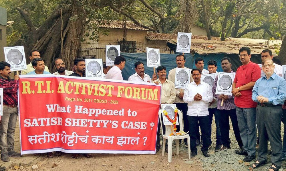 RTI activists stage a protest to demand justice for Satish Shetty. Credit: Varsha Torgalkar