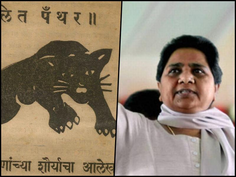 Examining the Evolution of Dalit Politics