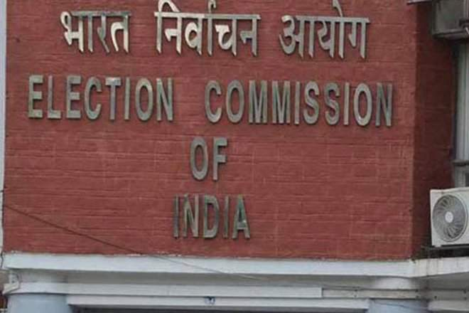 Watch | Is the Election Commission's Credibility in Question?
