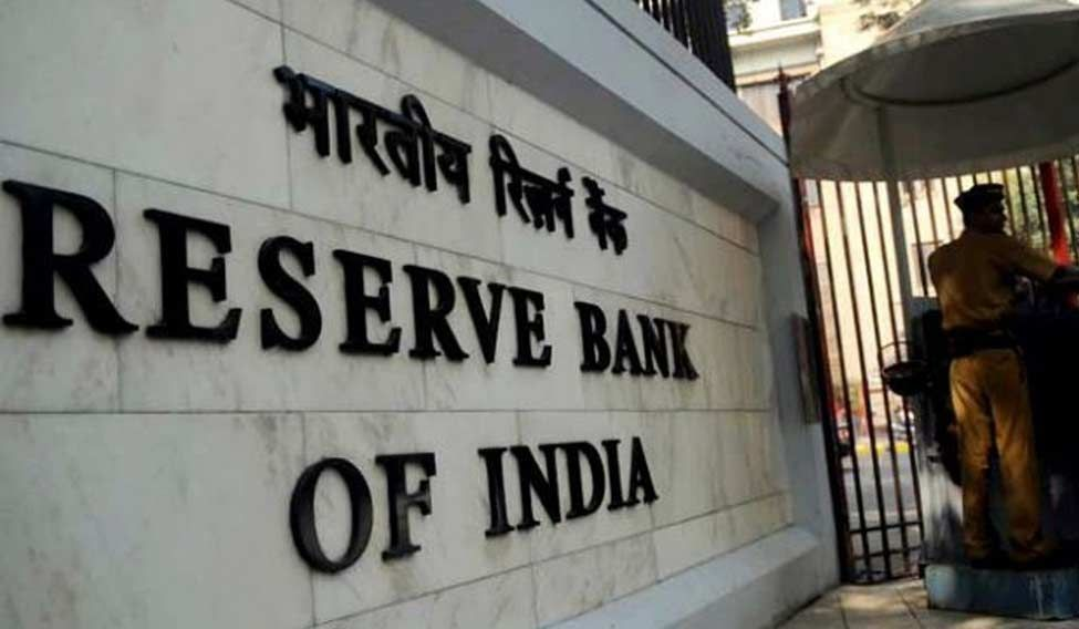 RBI cuts rate, scales down growth outlook