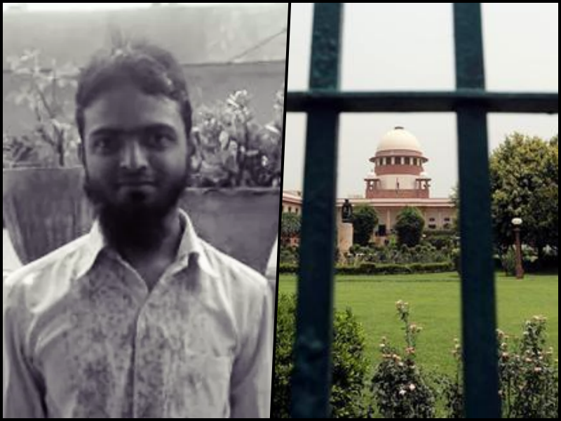 Pulling up Bombay HC Over Remark in Mohsin Shaikh Case, SC Says Religion Not an Excuse for Murder