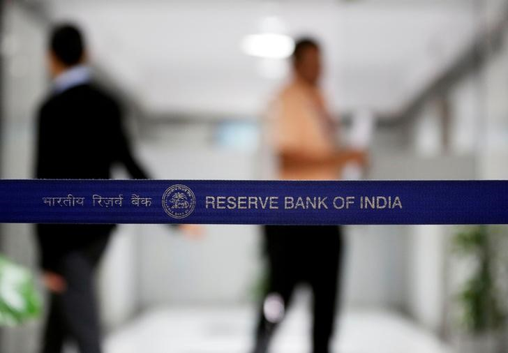 Public Sector Banks Are Rejecting More RTIs Than Ever Before