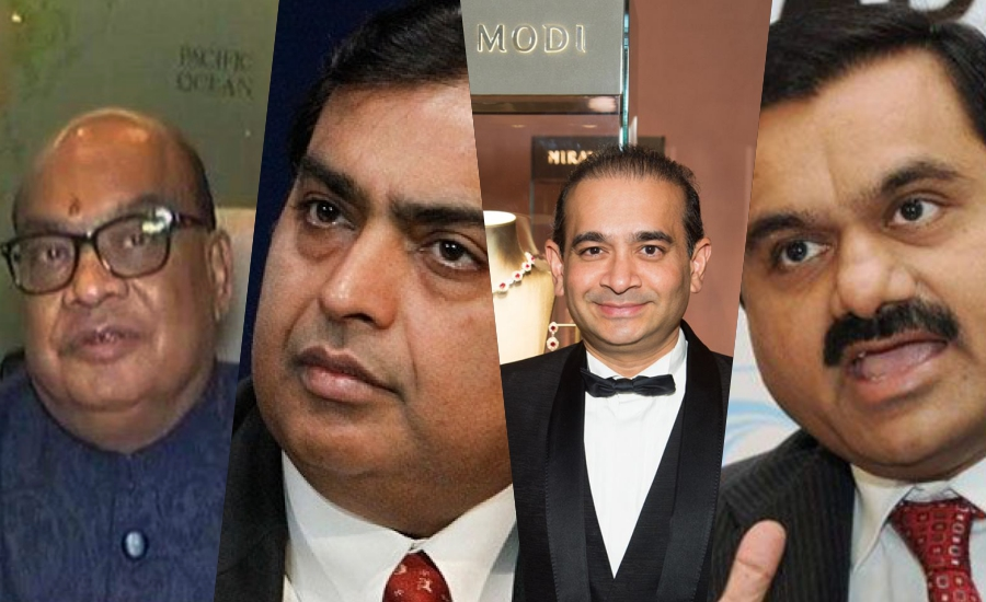 From Nirav Modi to Vipul Ambani, India Inc's Recent Scams Turn In-Laws into Outlaws