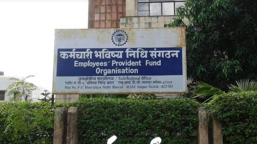 EPFO Cuts Interest Rate on Employees Provident Fund to 8.55% for 2017-18