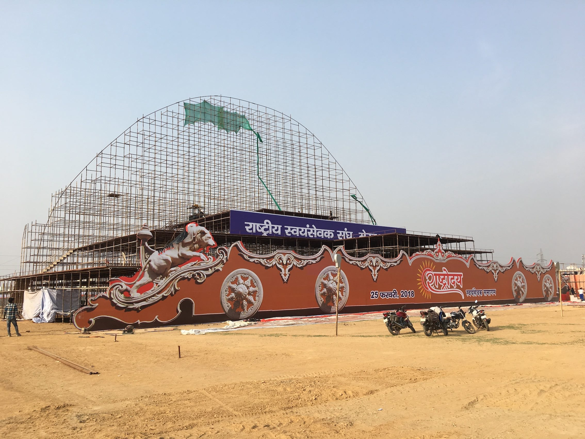 Stage under construction for the RSS mega meet in Meerut. Credit: Munish Kumar