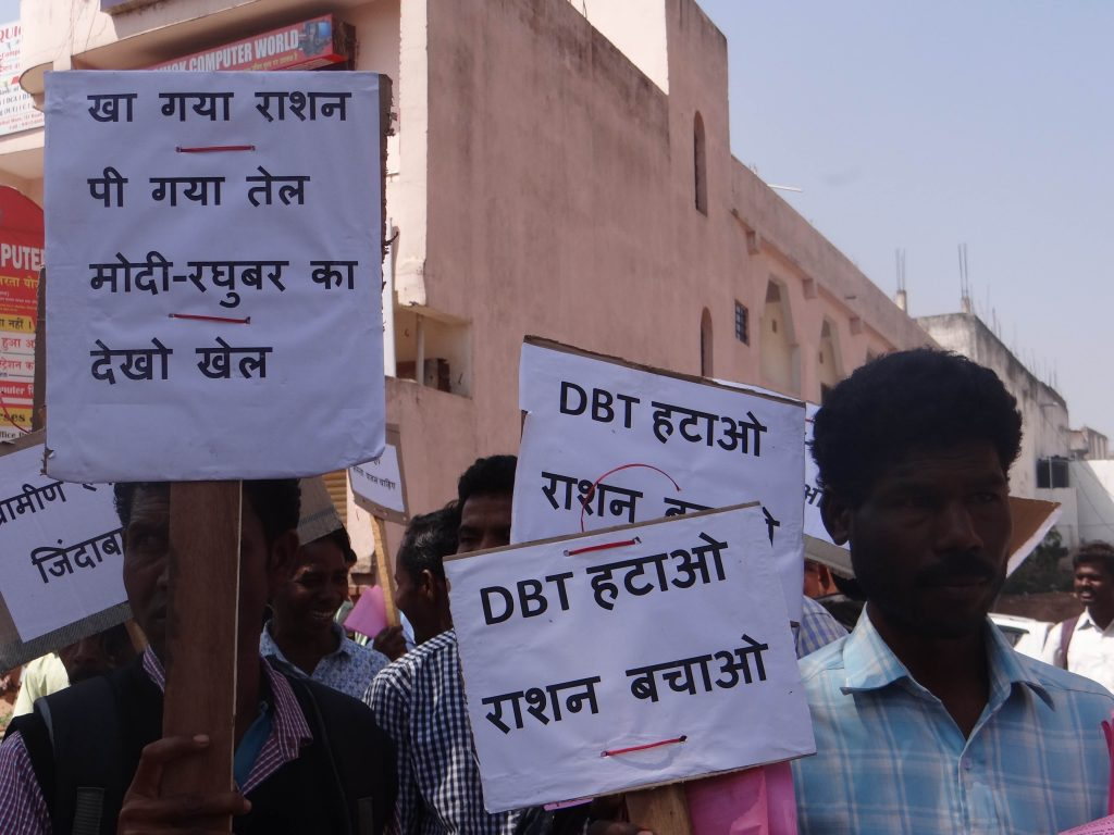 If Jharkhand's Direct Benefit Transfer Experiment Isn't Working, Why Is It Still On?