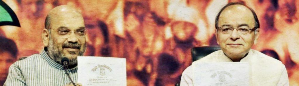 Respond to RTI Activists' Intervention in Modi Degree Case, HC Tells Delhi University