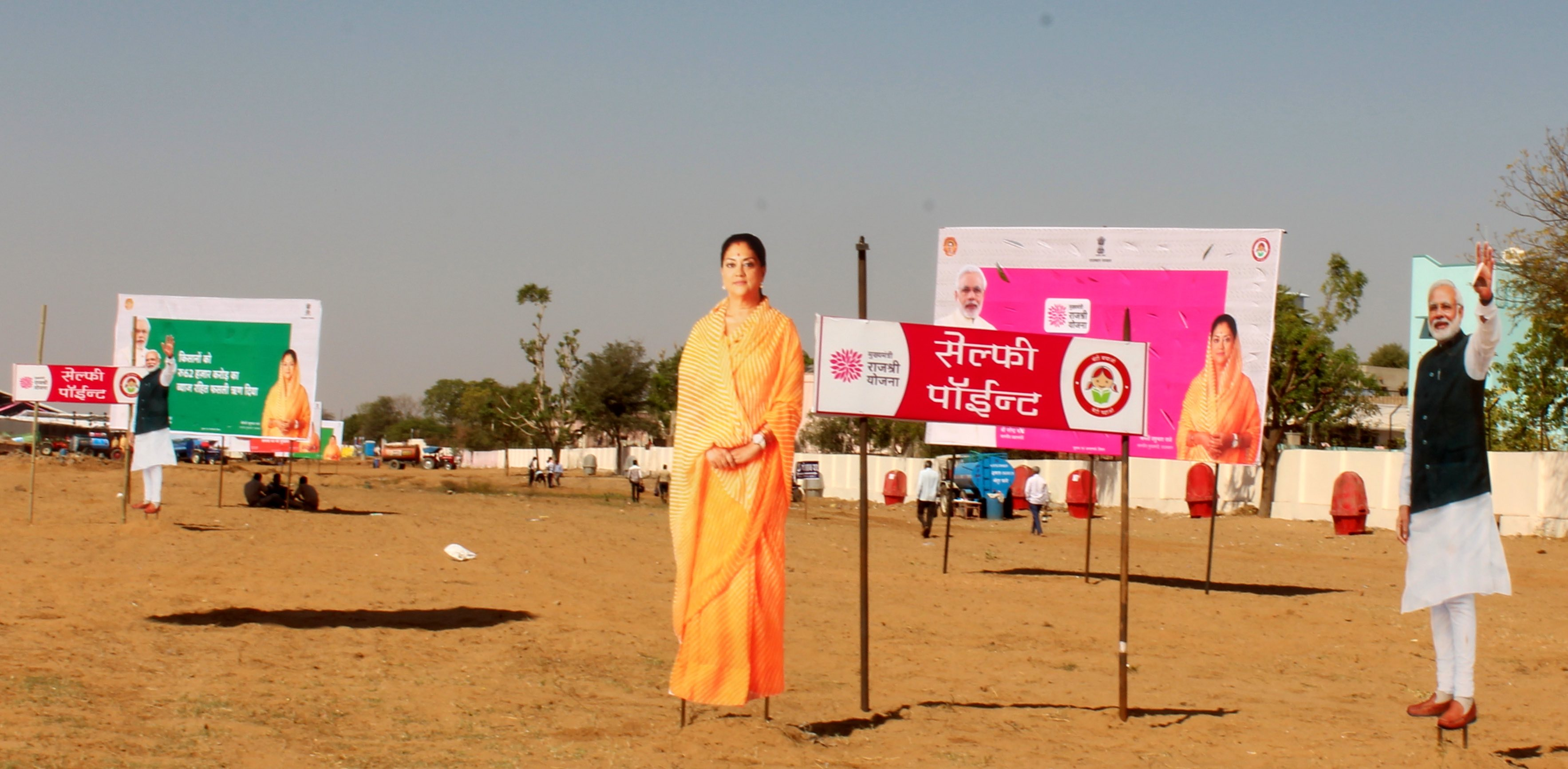 No Water or Working Toilets at Modi's Rajasthan Event But Lots of 'Selfie Points'