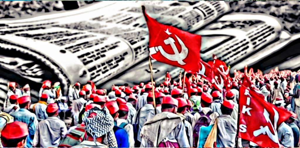 How Newspapers Covered the Farmers' Protest in Mumbai