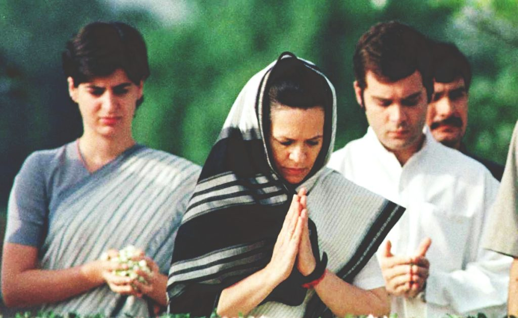 Rough Edges: In Forgiving His Father's Assassins, Rahul Gandhi Makes a Case for Compassion in Politics