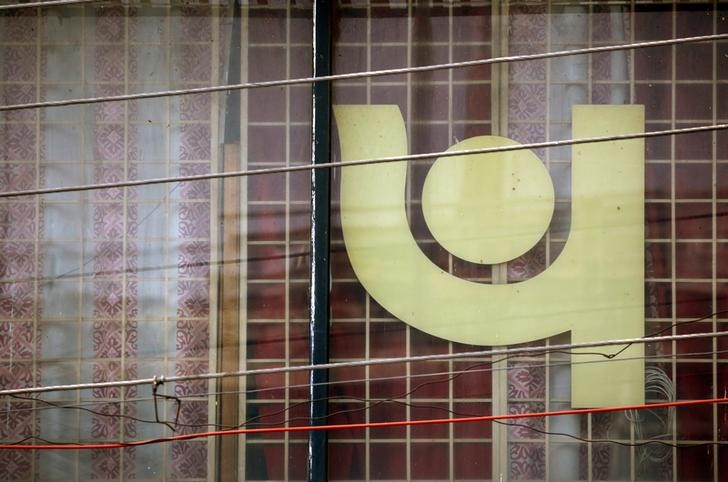 PNB discloses $145 million additional exposure in fraud probe