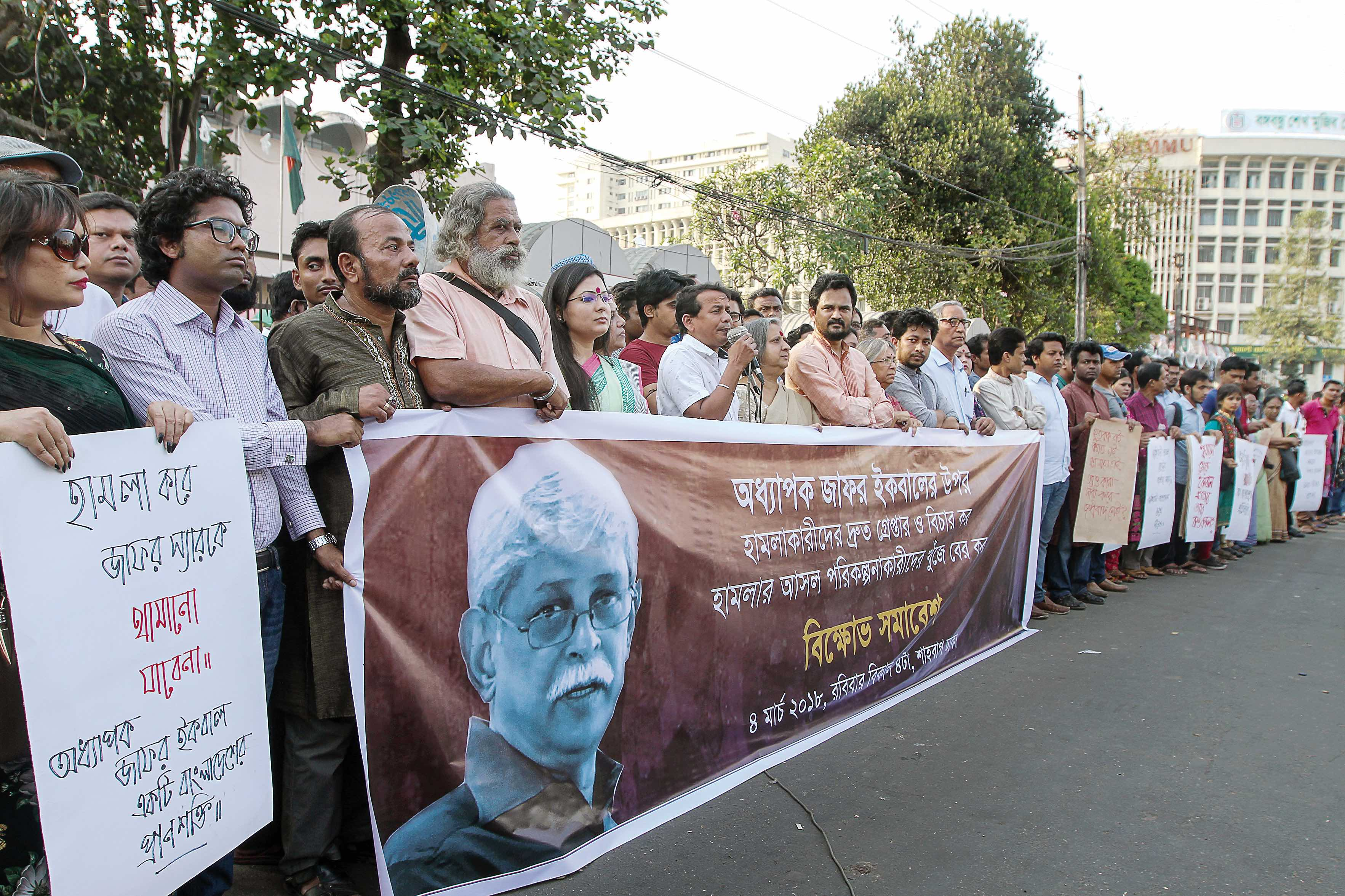 Explaining the Attack on Zafar Iqbal, One of Bangladesh's Top Academics