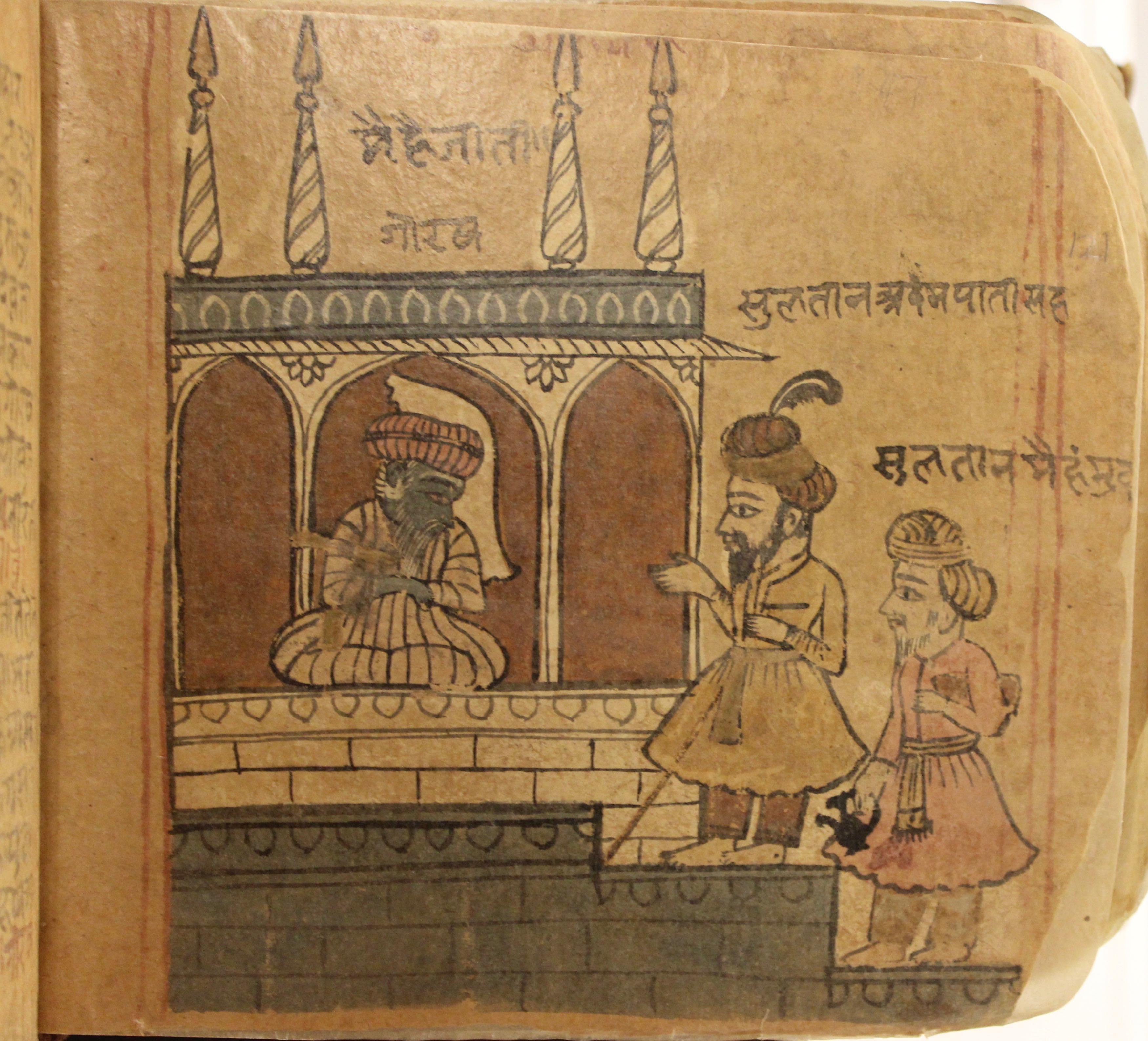 The Erased 'Muslim' Texts of the Nath Sampradāy