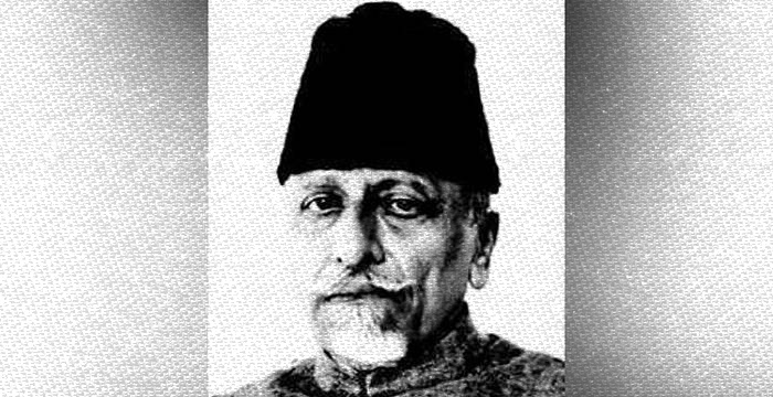 On His Birth Anniversary, Remembering What Maulana Abul Kalam Azad Said About Sedition