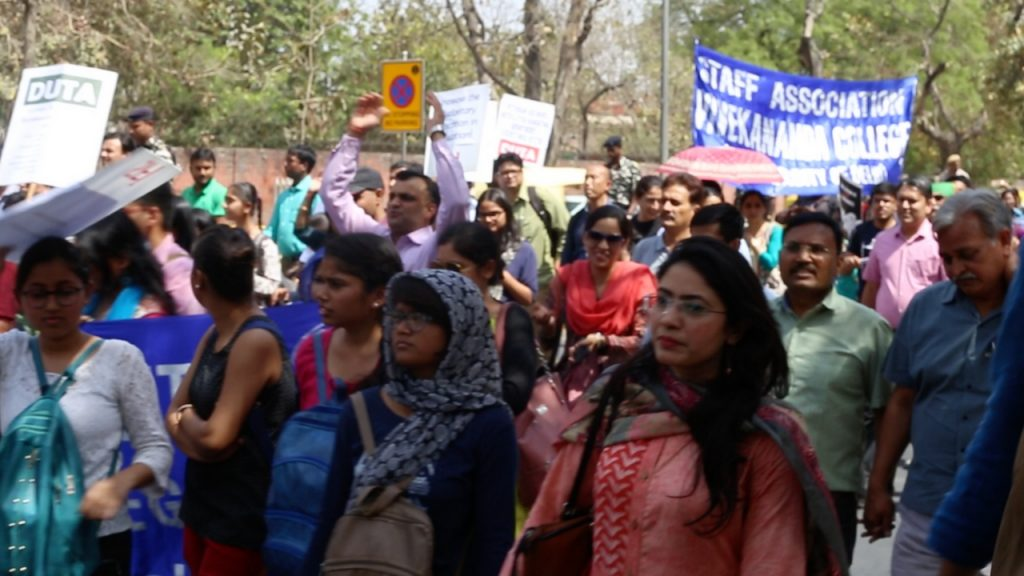 Why Thousands Marched Against 'Autonomy' to Educational Institutions