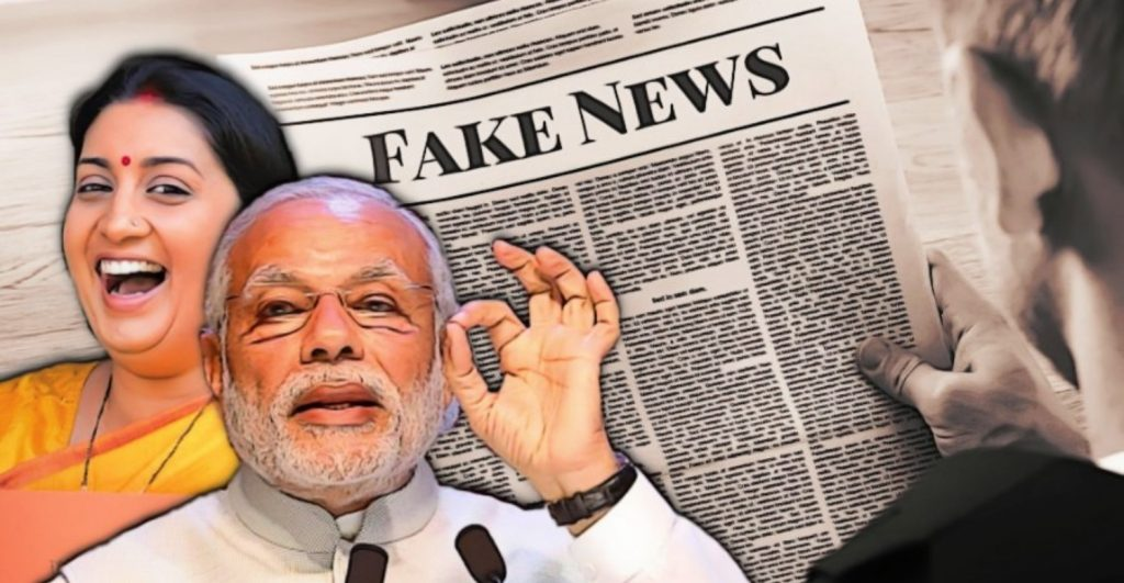 Doctor Modi's Cure for Fake News is Worse Than the Disease