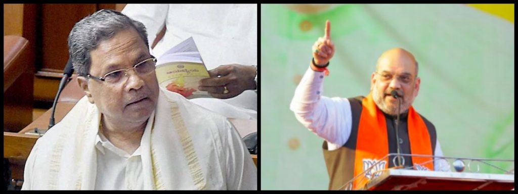 In the Siddaramaiah vs Amit Shah Battle in Karnataka, Congress Has the Edge