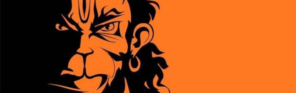 Militant Hinduism and the Reincarnation of Hanuman