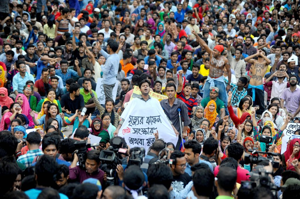 Amid Student Protests, Bangladesh Scraps Quota in Government Jobs