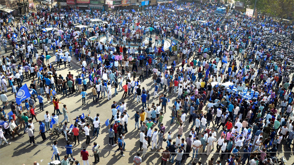 Dalits Groups to Plan Nationwide Protest Against Centre's Lateral Entry Announcement
