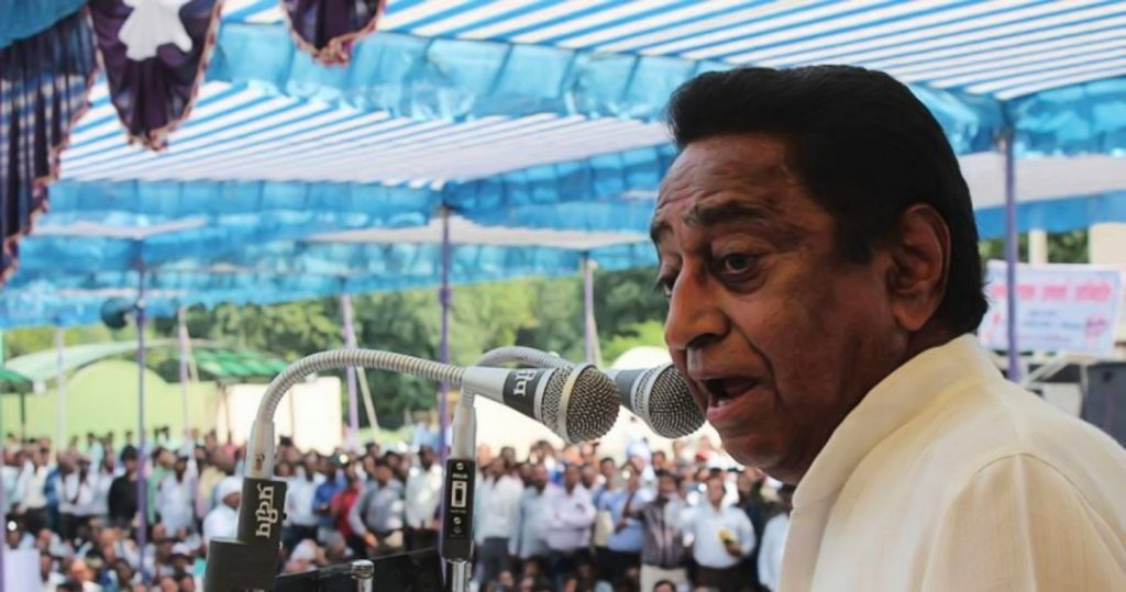 Kamal Nath Set to be Congress Chief in Poll-Bound Madhya Pradesh