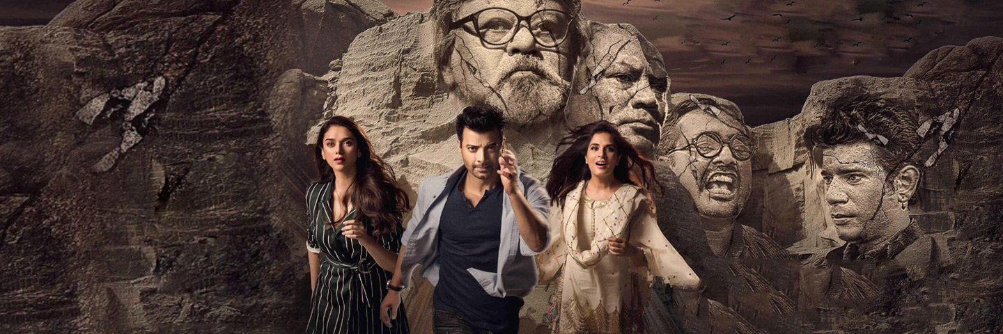 'Daas Dev' Lacks a Voice of Its Own