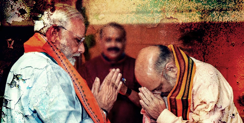 Karnataka: The Art of Stealing Mandates