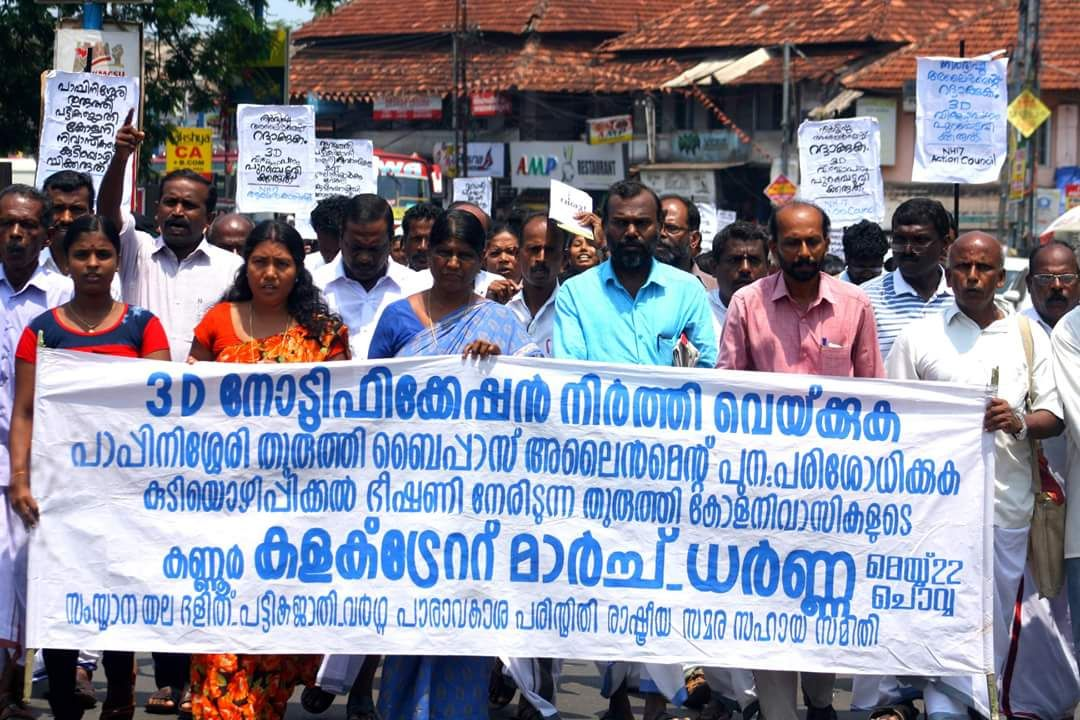Facing Eviction for National Highway Construction, Dalits Protest in Kerala