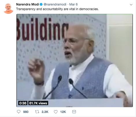 Can't Find 'Vikas' or #AccheDin? Check Narendra Modi's