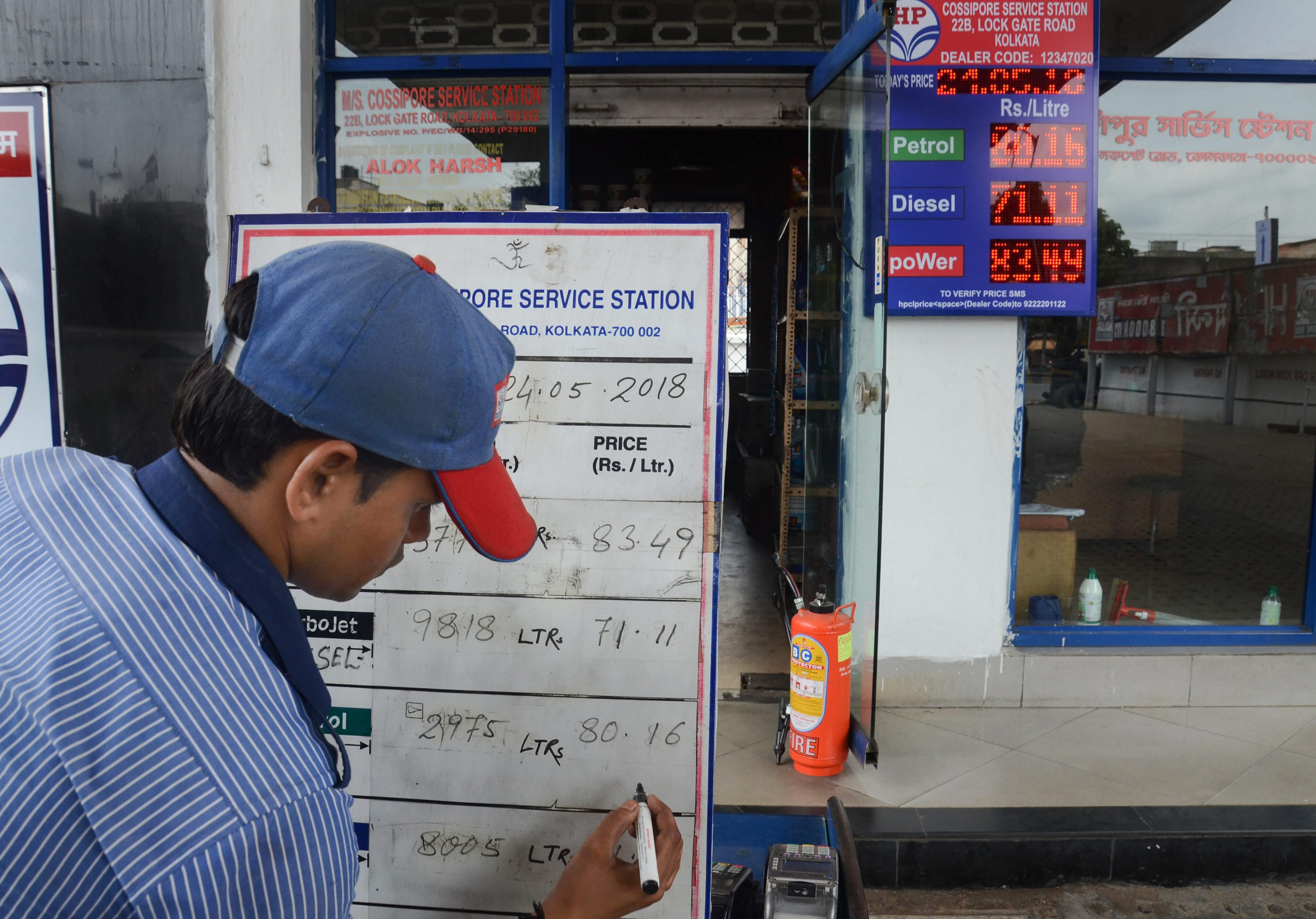 Global oil prices fell, govt hurting common man with high fuel taxes