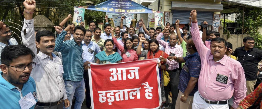 Banking Services Affected as PSU Staff Goes on a Two-Day Strike