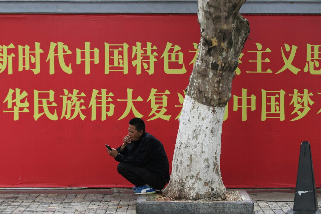 In China, Industry Push-Back Stubs out Anti-Smoking Gains