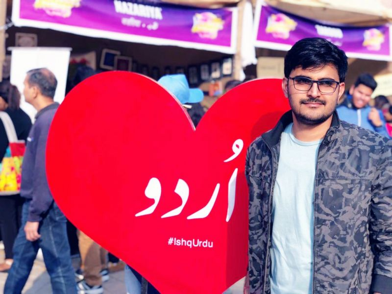 Making Urdu Fiction Accessible to the Youth