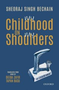 <em>My Childhood on My Shoulders</em>,<br> Sheoraj Singh Bechain,<br> OUP, 2017.