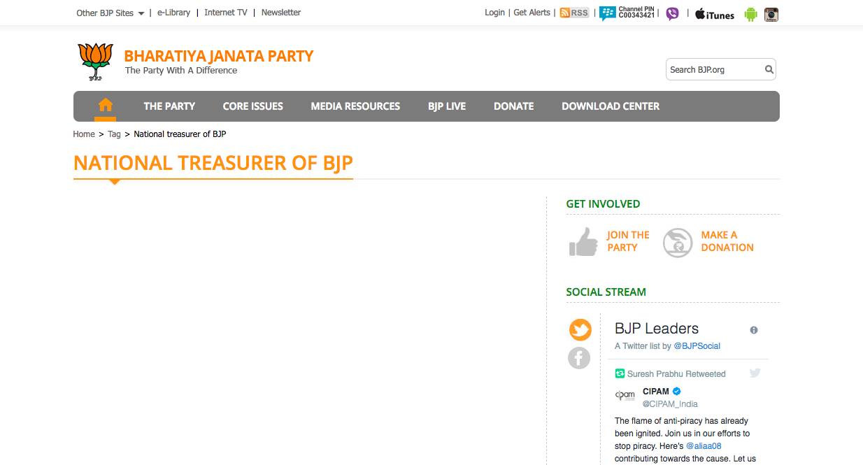 Screenshot of the page on BJP's official website.