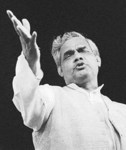 Atal Bihari Vajpayee. Credit: Facebook/Atal Bihari Vajpayee