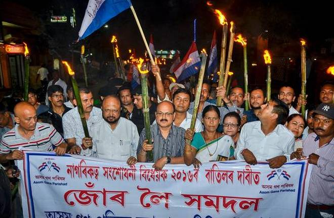 AGP leader Prafulla Kumar Mahanta leading a protest in Guwahati against the Citizenship (Amendment) Bill, 2016. Credit: PTI