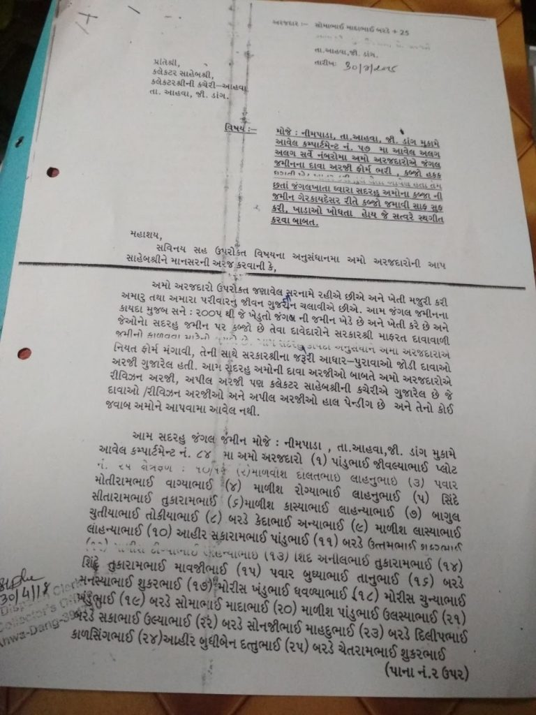 A copy of the representation made to the collector by the residents of Neempada on April 30, 2018. Source: Author provided
