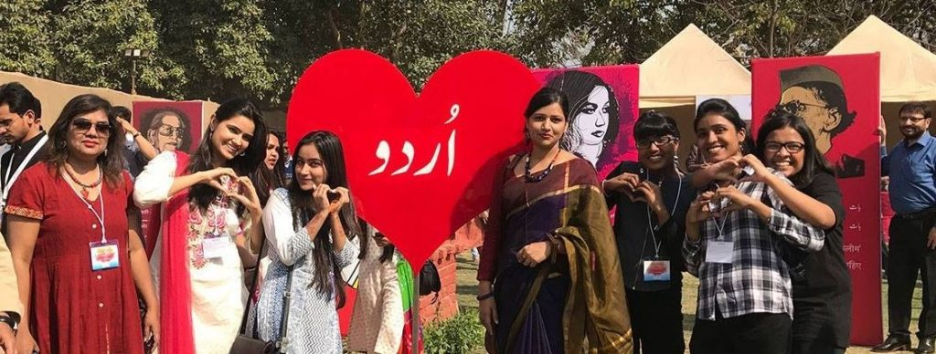 Rekhta's Trilingual Online Dictionary Opens up New Worlds For Urdu Lovers