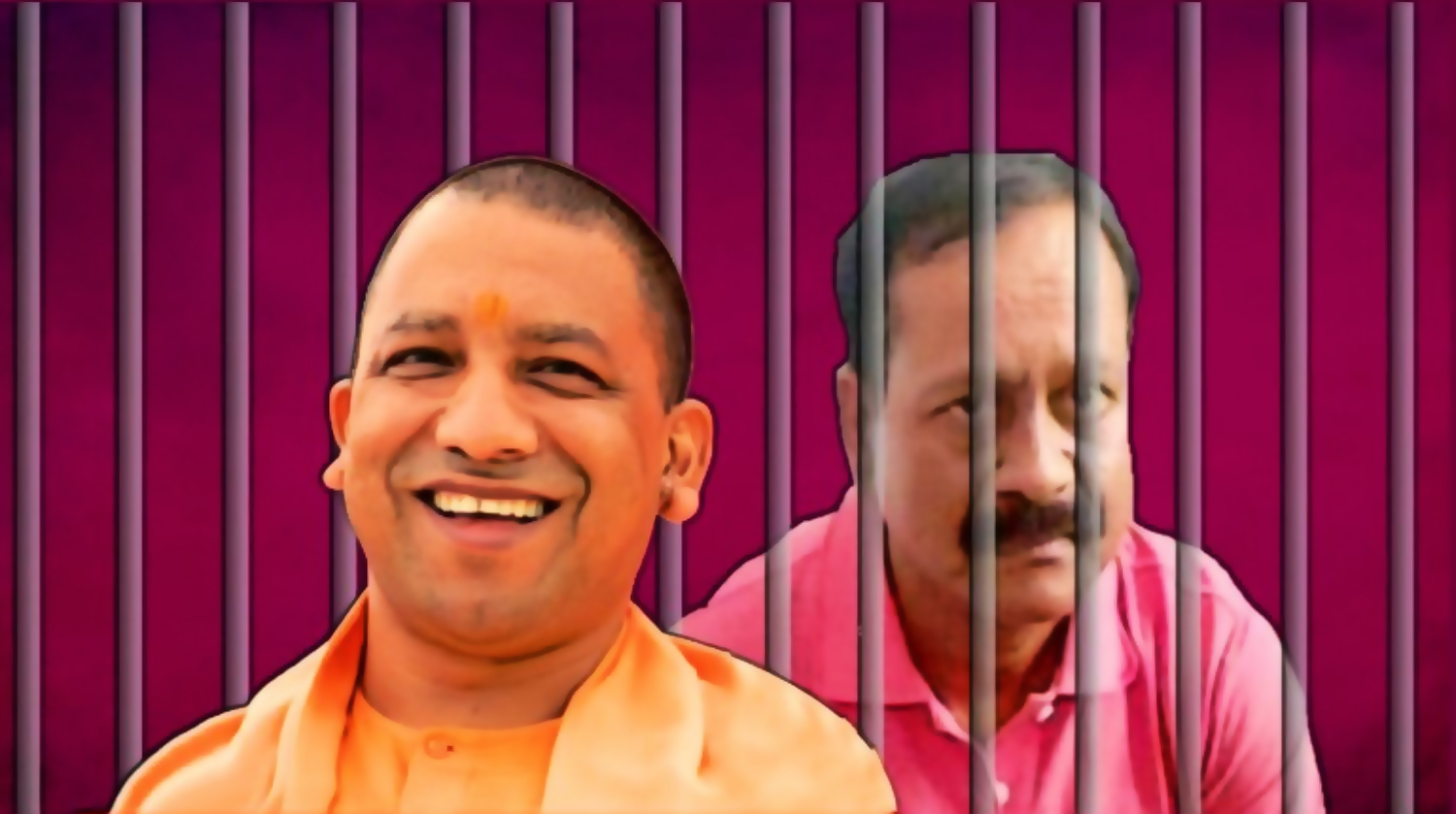 Under Yogi's Raj, Munna Bajrangi and Law and Order Have Both Been Killed