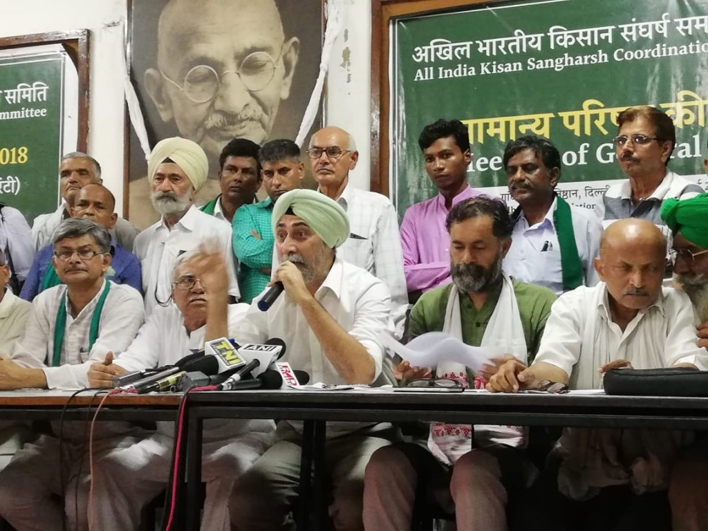 Farmers' Body Announces Nationwide Stir Against Modi Govt's MSP 'Betrayal'