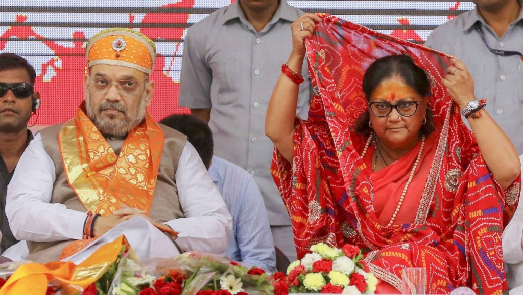 BJP President Amit Shah and Rajasthan chief minister Vasundhara Raje during the Gaurav Yatra. Credit: PTI