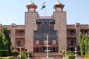 Madhya Pradesh HC Denies Anticipatory Bail to Man Accused of Likening RSS to 'Terrorist' Org