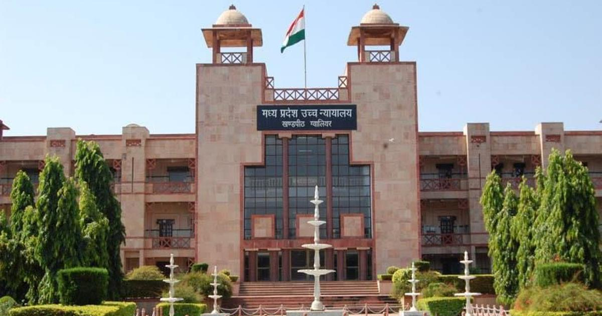 Madhya Pradesh high court. Credit: PTI