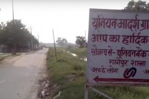 Dirty Water, No Panchayat Office in Narendra Modi's 'Ideal' Village