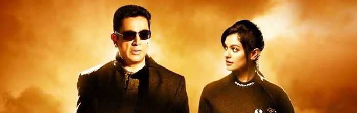 'Vishwaroop 2' Is a Good Example of an Entertaining Mainstream Movie
