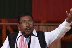 Assam Police Registers Rape Case Against BJP Union Minister Rajen Gohain