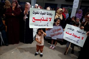 Palestinians Wary as UN May Not Open Schools in Time